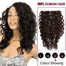 22 inches Dark Brown (#2) 7pcs Curly Clip In Indian Remy Hair Extensions