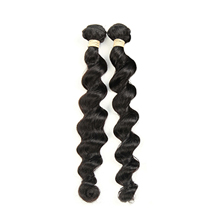 10 inches Weft 1B# Natural Black Loose Body 2PCS