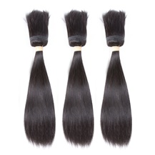 10 inches Weft 1B# Natural Black Braid In Bundles Straight 3PCS