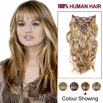 18 inches Brown Blonde (#8/613) 10PCS Wavy Clip In Indian Remy Hair Extensions
