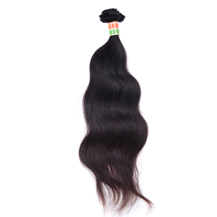 10 inches Natural Black (#1b) Body Wave Indian Virgin Hair Wefts